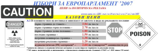 pr-rates.jpg